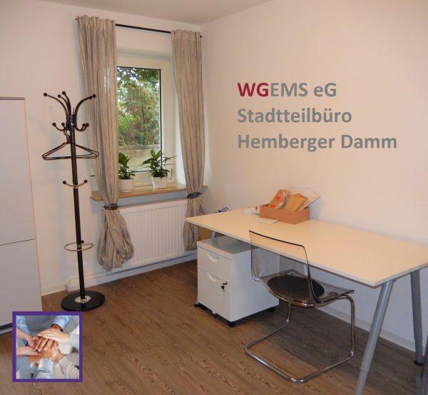 Stadtteilbüro Hemberger Damm